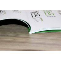 画册设计多少钱1P?