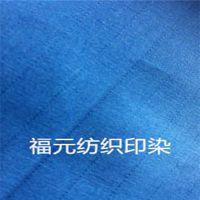 供应CVC防静电染色功能性防护工装面料