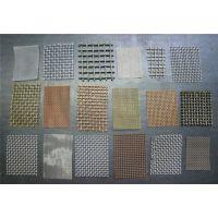 电焊网|电焊网批发(图)|电焊网价格