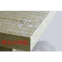 大兴100%质量保证樱花岩棉板 专业厂家生产防水岩棉板