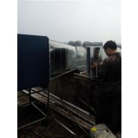 石碣油烟净化器维修、明崴环保工程、石碣油烟净化器批发