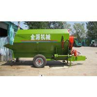 河北石家庄市金源机械9TMR-7牵引式饲料搅拌机,饲料搅拌机的价格,国补产品