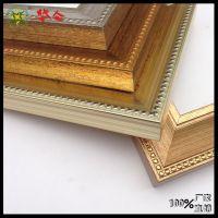 华仑观色出口定做厂家直销新型环保仿木镜框线条现代简约装饰画油画镜框线条J06041