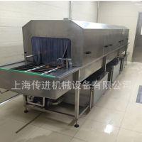 供应周转箱洗框输送机,高压喷淋洗框输送线