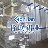 肯联河南7075铝板 性能更好,耐磨性强