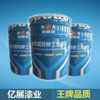 日照厚浆型环氧煤沥青漆环氧涂料 佰丽安厂家提供技术指导