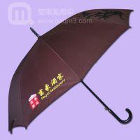 【广州雨伞厂】定做-富豪酒家广告伞_富豪饭店太阳伞_富豪高档雨伞