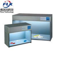 弗洛拉科技眼镜表面质量测试仪_镜片表面质量性能测试仪技术供应商
