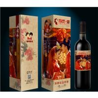 广州浅色酒盒,酒瓶UV爱普生五色平板打印机厂家