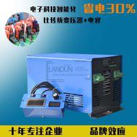 供应大功率17kwuv胶印机水冷改装专用uv电子电源 节能变压器东莞蓝盾制造