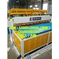 矿用钢筋网片排焊机 仓储笼排焊机 护栏网片机器 厂家直销价格低