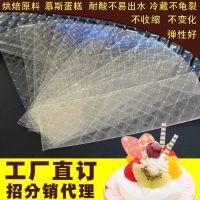 全国抢购 亿威隆 牛骨吉利丁片 用于慕斯蛋糕口味 食用明胶