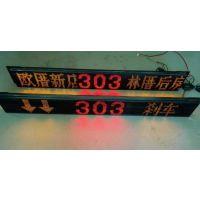 公交车线路显示屏 报站器一体机站名显示 车载LED显示屏
