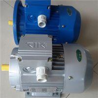 清华紫光三相异步电机,MS5612紫光电机(工厂直供)