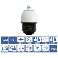 宇视Uniview 4K超高清红外球型网络摄像机IPC-HIC6682X22-5CIR-UV