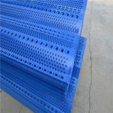 挡风抑尘网 防风墙用途 铝板冲孔网