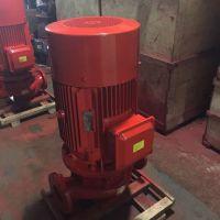 上海漫洋牌XBD2.4/48.1-200L-315B-18.5KW消防泵喷淋泵消火栓泵恒压切线泵