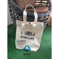 郑州帆布手提袋定做厂家 帆布包装袋价格