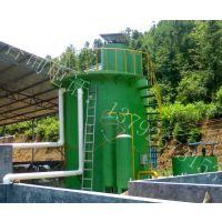 供应超级溶气气浮机污水处理设备