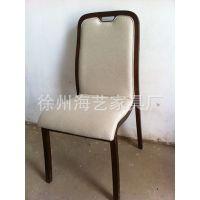 酒店椅子  弯曲木框架(座板,前后脚/腿,靠头板)