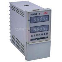 HHS1-3 智能型时间继电器