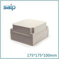 【赛普供应】175*175*100mm防水电缆接线盒 防水端子盒