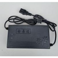 辛辉煌供应:电动车60V20A 安易达充电器