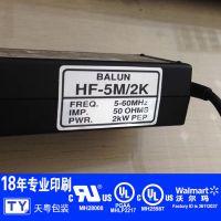 南海ul969标贴 不锈钢离心泵电机标贴 防水哑膜不干胶贴纸