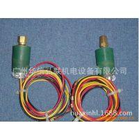特灵中央空调高压保护开关CNT0238E 特灵配件