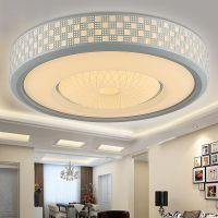 现代简约大气LED调光吸顶灯客厅灯圆形卧室餐厅书房灯饰创意灯具