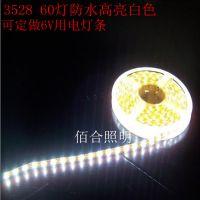 【厂家直销】12V 3528 60珠防水白色 柜台背景墙LED灯条 低压灯带