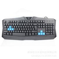 OEM外贸定单游戏键盘  不发光不带多媒体 T910 有线游戏键盘