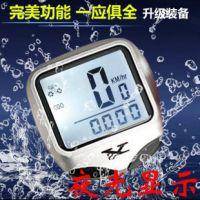 YS自行车码表 单车里程表 速度表骑行秒表 防水YS468B中文码表