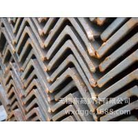 供应国标角钢 非标角钢 热镀锌角钢 规格齐全 销售全国
