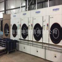 泰洁二手干洗机各种品牌干洗设备烘干机洗涤设备批发市场