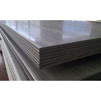 不锈钢板(低价)美标316L不锈钢薄板304中厚板 310s镜面卷板材