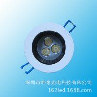 优质护眼防眩防晕防雾黑白LED天花灯 3W5W7W防眩光天花灯
