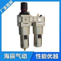 出售二联件气源处理器  供应C4010-04型CKD气源处理