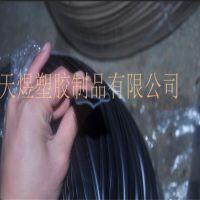 厂家专业生产  塑料挤出异型材  软硬共挤型材  品牌推广