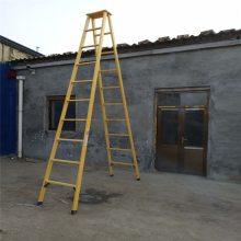 石家庄金淼电力器材有限公司生产销售玻璃钢绝缘人字梯、绝缘单梯