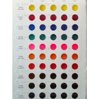 促销正品日本进口蜡烛色丝染料颜料基础色39系列8色1kg/包5kg/箱