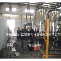 供应成套冰红茶饮料生产线 小型冰红茶饮料生产线设备