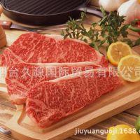 沙朗牛排 冷冻牛肉批发 澳洲冷鲜肉火锅肉供应