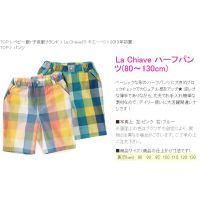 日本原单14年官网新款男童面料轻薄舒服的橘黄色格子可爱7分中裤