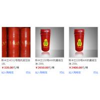 抗磨液压油型号有哪些,用途是什么