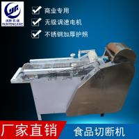 河北邢台润腾机械厂生产猫耳朵切片机 猫耳切片机 切断机 食品切断