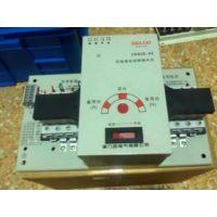 供应DZ47德力西微断型CDQ3E-63/4P双电源自动转换开关
