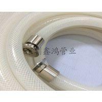 卫生食品级软管,硅胶编织钢丝软管