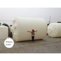 甲醇PE水箱 减水剂PE水箱 甲醇储罐 减水剂储罐 塑料大桶