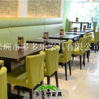 防火板桌子 快餐厅餐桌椅 饮品店餐桌 韩式风格时尚可定制